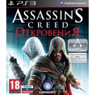 assassin  ps3