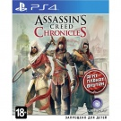 assassin creed chronicles  ps4