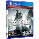 assassins-creed-iii-ps4