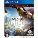 assassins creed  omega edition ps4 play-watch
