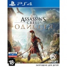 assassins creed odyssey ps4 992132826
