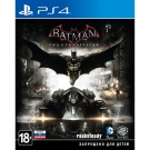 Batman: Рыцарь Аркхема (Batman: Arkham Knight) для PS4