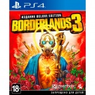 borderlands-3 -deluxe-edition-ps4