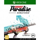 Burnout Paradise Remastered для Xbox One