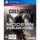 cod-modern-warfare-2019-ps4-play-watch-by