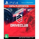DriveClub (Хиты PlayStation) для PS4