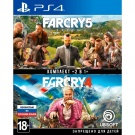 far-cry-4--5-bundle-games-ps4-play-watch-by