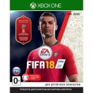 FIFA 18 (World Cup Russia) для Xbox One