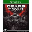 Gears of War: Ultimate Edition для Xbox One