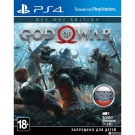 God of War Day One Edition для PS4