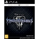 Kingdom Hearts III. Deluxe Edition для PS4