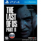 last-of-us-ps4-rus-box-art