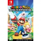 mario  rabbids switch nintendo - 2