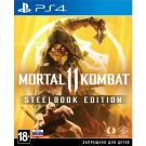 mortal-kombat-11-steelbook-edition-ps4