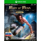 prince-of-persia-remake-xbox-one