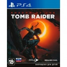 shadow-of-the-tomb-raider-ps4-box-art-minsk