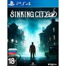 the-sinking-city-ps4