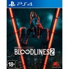 vampire-bloodlines-2-ps4