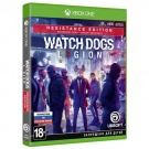 watch-dogs-legion-resistance-edition-xbox-one