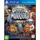 World of Warriors для PS4