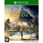 Assassin's Creed Истоки для Xbox One