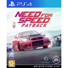 Need for Speed Payback для PS4