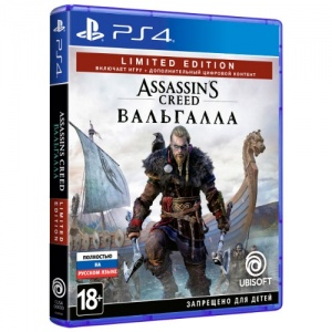 assassin-valhalla-limited-edition-ps4