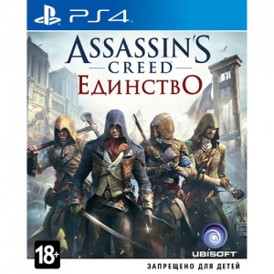 assassin creed   ps4 28334