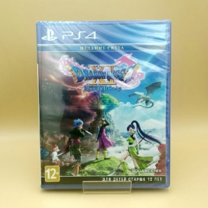 dragon-quest-xi-ps4-2