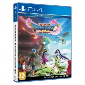 dragon-quest-xi-ps4