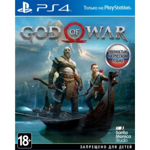 God of War 2018 для PS4