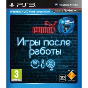 igry-posle-raboty ps4 play-watch by