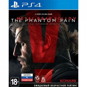 mgs v ps4