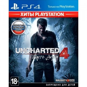 Uncharted 4: Путь вора (A Thief's End) (Хиты PlayStation) для PS4